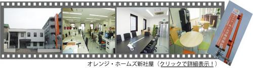 shinsyaoku.jpg