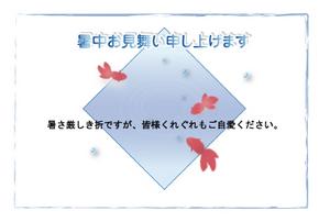 s-kingyo-3.jpg